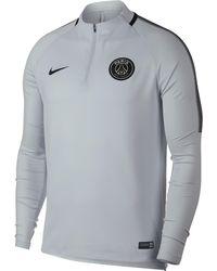 Nike - Paris Saint-germain Dri-fit Squad Drill Football Top - Lyst
