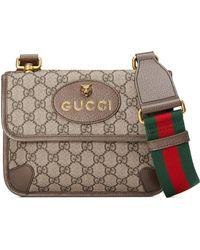 a66d2d4e71e3 Gucci - Small Gg Supreme Canvas Messenger Bag - Lyst