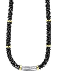 Lagos - 'black Caviar' 7mm Beaded Diamond Bar Necklace - Lyst