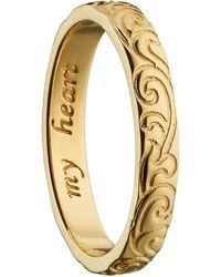 Monica Rich Kosann - My Heart 18k Gold Poesy Ring - Lyst