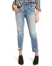 Treasure & Bond - Loose Fit Slim Jeans - Lyst