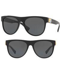 c4dfede42d Versace - Greca 57mm Sunglasses - - Lyst