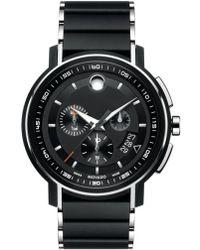 Movado - Strato Chronographic Bracelet Watch - Lyst