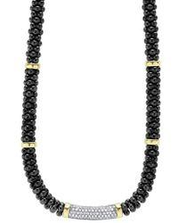 Lagos | 'black Caviar' 7mm Beaded Diamond Bar Necklace | Lyst