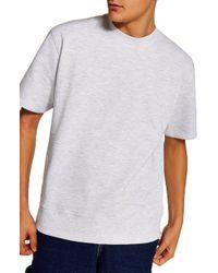 TOPMAN - Short Sleeve Crewneck Sweatshirt - Lyst