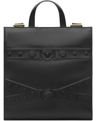 Versace - Tribute Embossed Leather Backpack - Lyst b78253144b9ca