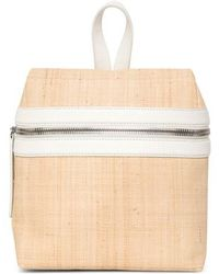 Kara - Small Woven Straw Backpack - Lyst