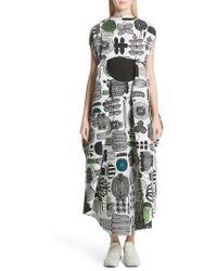 Junya Watanabe - Vegetable Print Shift Dress - Lyst