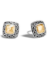 John Hardy - Heritage Stud Earrings - Lyst