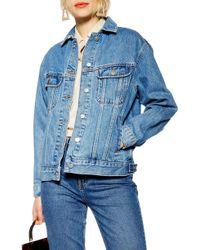 TOPSHOP Oversized Denim Jacket - Blue