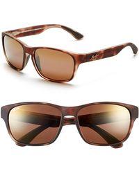 8101e946b6e7 Maui Jim 'maliko Gulch - Polarizedplus2' 65mm Sunglasses - Gunmetal ...