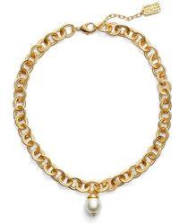 Karine Sultan | Short Imitation Pearl Collar Necklace | Lyst