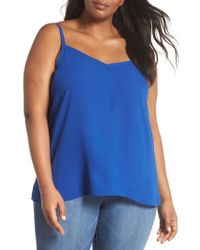 Sejour - Swing Camisole - Lyst