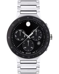 Movado - Sapphire Chronograph Bracelet Watch - Lyst