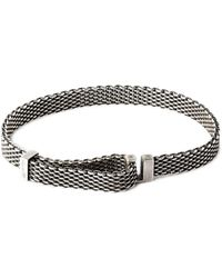 Title Of Work - Adjustable Mesh Bracelet - Lyst