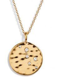 Missoma - Hammered Disc Pendant Necklace - Lyst