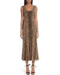 Fuzzi - Leopard Print Tulle Maxi Dress - Lyst