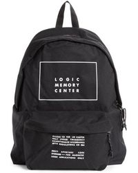 Undercover - Nylon Backpack - - Lyst