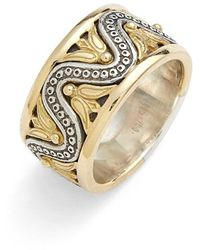 Konstantino - 'hebe' Wave Etched Band Ring - Lyst