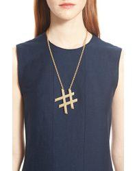 Lanvin - 'hashtag' Pendant Necklace - Lyst