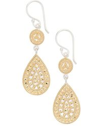 Anna Beck - 'open Metal' Double Drop Earrings - Lyst