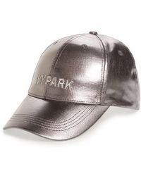 Ivy Park | Adjustable Metallic Baseball Cap - Metallic | Lyst