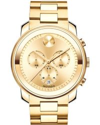 Movado - 'bold' Chronograph Bracelet Watch - Lyst