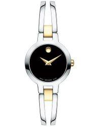 Movado | Amorosa Bangle Watch | Lyst