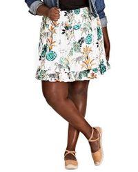 City Chic - Jungle Study Skirt - Lyst