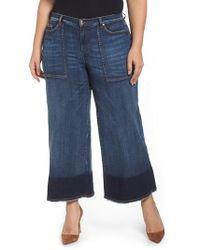 Marina Rinaldi - Idioma Super Stretch Wide Leg Jeans - Lyst