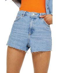 TOPSHOP - Denim Mom Shorts - Lyst