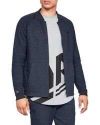 Under Armour - Unstoppable Double Knit Bomber Jacket - Lyst