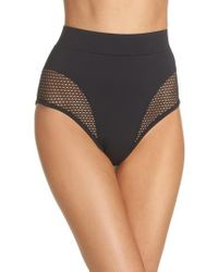 Cosabella - Bisou Move Active High Waist Briefs - Lyst