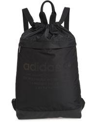7a0bb9d78d4e adidas Originals - Nmd Sack Pack - - Lyst