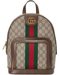 Gucci - Women's Ophidia Backpack - Beige Multi - Lyst