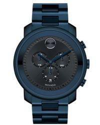 Movado | 'bold' Chronograph Bracelet Watch | Lyst