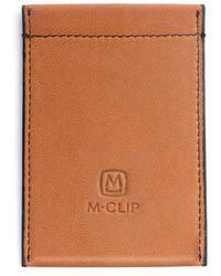 M-clip - M-clip Rfid Card Case - Lyst