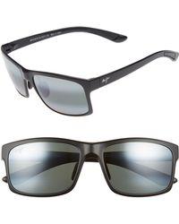653c2be6261ed Maui Jim Pokowai Arch 58mm Polarized Sunglasses - Translucent Matte ...