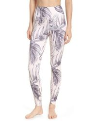Spiritual Gangster - Perfect High Waist Leggings - Lyst