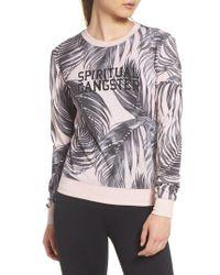 Spiritual Gangster - In The Shade Varsity Sweatshirt - Lyst