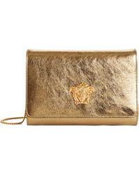 8d5553806c Versace - Palazzo Metallic Leather Clutch - - Lyst