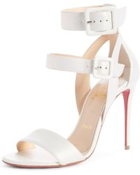 d746ef31d1aa Lyst - Christian Louboutin Pink Gold Embellished Satin Sandals in Pink