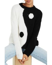 Madewell - Yin Yang Pullover Sweater - Lyst