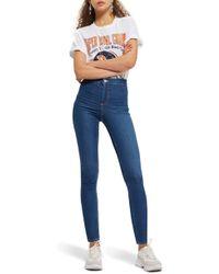 TOPSHOP - Moto Joni High Waist Skinny Jeans - Lyst