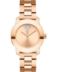 Movado - Bold Rose Gold-plated Stainless Steel Bracelet Watch - Lyst