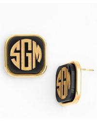 Moon & Lola | 'vineyard' Personalized Monogram Stud Earrings | Lyst