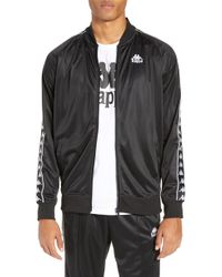 Kappa - Authentic Bennet Track Jacket - Lyst