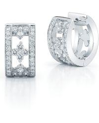 Kwiat - Jasmine Diamond Huggie Earrings - Lyst