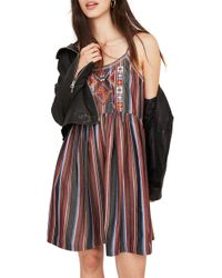 Madewell - Embroidered Stripe Babydoll Cami Dress - Lyst