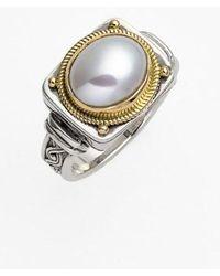Konstantino - 'classics' Pearl Ring - Lyst